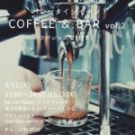 COFFEE & BAR vol.2